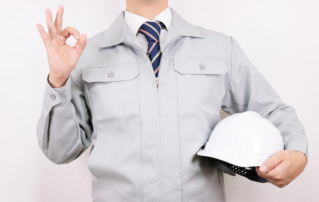 建設業界未経験でも江戸川工業が働きやすいのはなぜ?